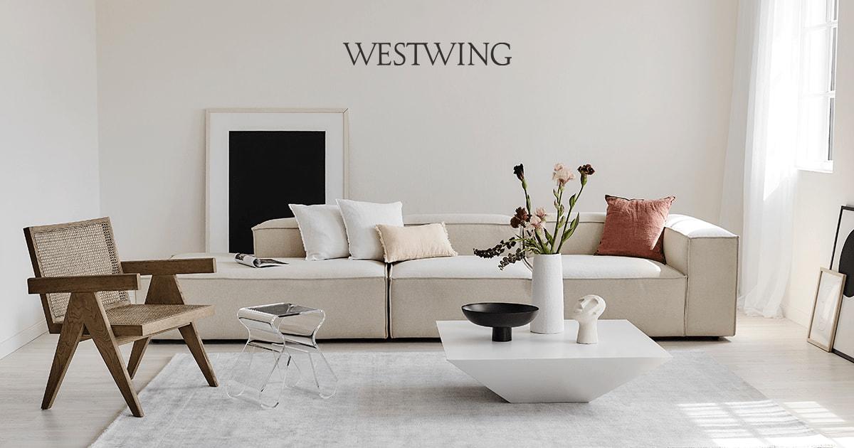 Westwing home living ventes priv es mobilier d co - Vente privee decoration maison ...
